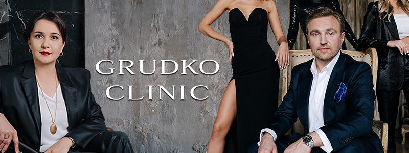 Открытие GRUDKO CLINIC