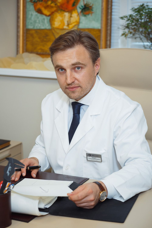 Цветков Игорь Леонидович - пластический хирург, цены 15